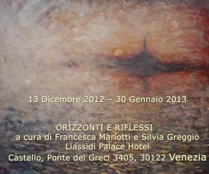 Orizzonti e riflessi - Venezia 2012